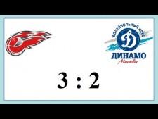 Fakel Novy Urengoi - Dynamo Moscow (Highlights)