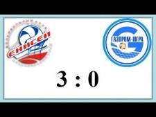 Enisey Krasnoyarsk - Gazprom Yugra Surgut (Highlights)