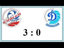 Enisey Krasnoyarsk - Dynamo Krasnodar (Highlights)