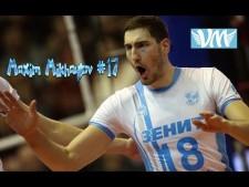 Maxim Mikhaylov in Champions League