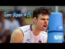 Egor Kliuka in The Olympics 2016