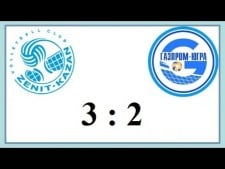 Zenit Kazan - Gazprom Surgut (Highlights)