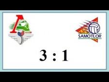 Lokomotiv Novosibirsk - Yugra-Samotlor (Highlights)