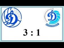 Dynamo-LO - Dynamo Krasnodar (Highlights)