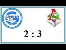 Gazprom Surgut - Lokomotiv Novosibirsk (Highlights)