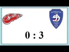 Fakel Novy Urengoy - Dynamo Moscow (Highlights)
