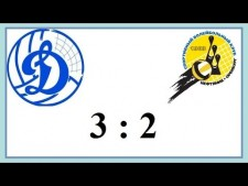 Dynamo LO - Neftyanik Orenburg (Highlights)