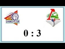 Yugra-Samotlor - Lokomotiv Novosibirsk (Highlights)