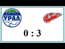 Ural Ufa - Fakel Novy Urengoy (Highlights)