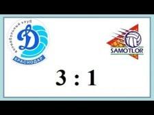 Dynamo Krasnodar - Yugra-Samotlor (Highlights)