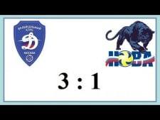 Dynamo Moscow - Nova Novokuybyshevsk (Highlights)