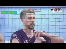 Facundo Conte in Shanghai Volleyball