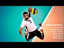 Ahmed Abdhelay in World Cup 2015