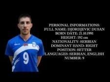Dusan Djordjevic in season 2016/17