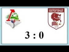 Belogorie Belgorod - Lokomotiv Novosibirsk (Highlights)