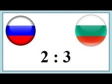Russia - Bulgaria (Highlights)