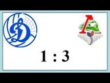 Dynamo LO - Lokomotiv (Highlights)