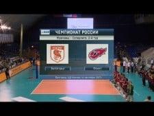 Belogorie Belgorod - Fakel Novy Urengoy (full match)