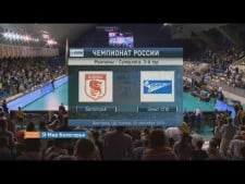 Belogorie Belgorod - Zenit St. Petersburg (full match)