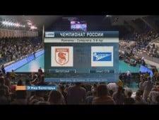 Belogorie Belgorod - Zenit St. Petersburg (full match)