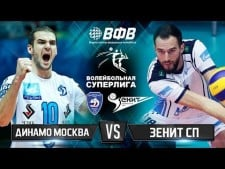 Dynamo Moscow - Zenit St. Petersburg (Highlights, 2nd movie)