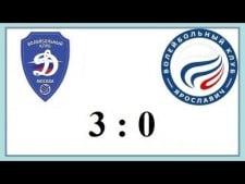 Dynamo Moscow - Yaroslavl Yaroslavich (Highlights)