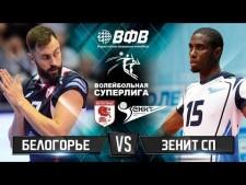 Belgorod - St. Petersburg (Highlights, 3rd movie)