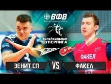 Zenit St. Petersburg - Fakel Novy Urengoy (Highlights)