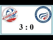 Enisey Krasnoyarsk - Yaroslavl Yaroslavich (Highlights)