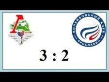 Lokomotiv Novosibirsk - Yaroslavl Yaroslavich (Highlights)
