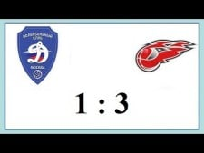 Dynamo Moscow - Fakel Novy Urengoy (Highlights)