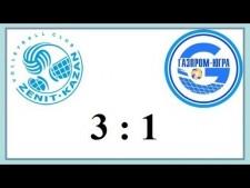 Zenit Kazan - Garprom Surgut (Highlights)