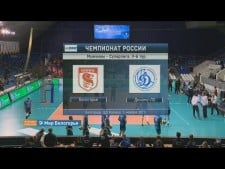 Belogorie Belgorod - Dynamo LO (full match)