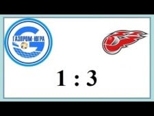 Gazprom-Yugra Surgut - Fakel Novy Urengoy (Highlights)