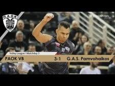 P.A.O.K. Thessaloniki - Pamvochaikos V.C. (full match)