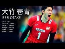 Issei Otake in Grand Champions Cup 2017