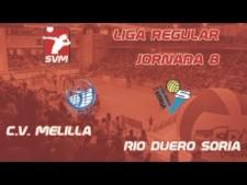 CV Melilla - Río Duero (full match)