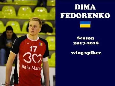 Dima Fedorenko in season 2017/18