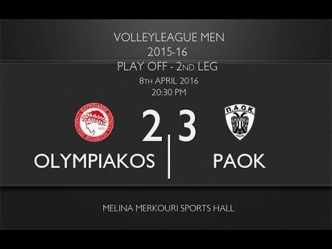 Olympiacos Piraues  - P.A.O.K. Thessaloniki (Highlights)
