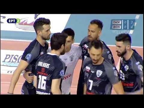 P.A.O.K. Thessaloniki - Foinikas Syrou (full match)