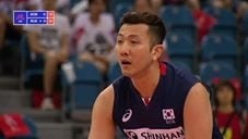 Min-Gyu Lee tip (South Korea - Russia)