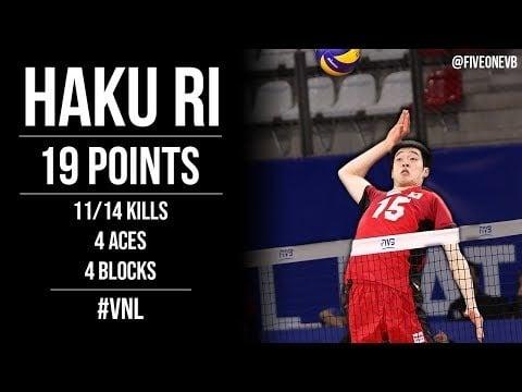Haku Ri in match Australia - Japan