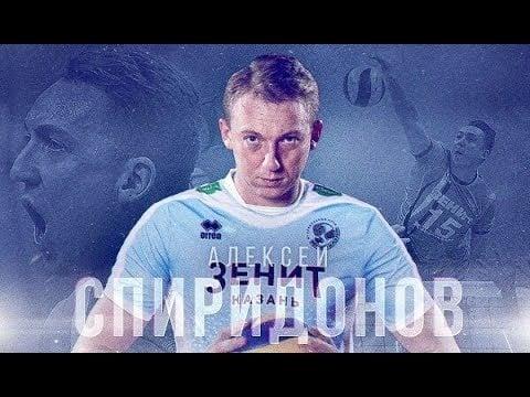 Welcome back - Alexey Spiridonov!