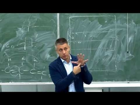 Volleyball Explained: Lecture of Radostin Stoychev (PART2)