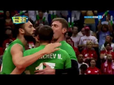 Bulgaria - Poland (Highlights)
