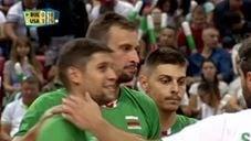 Bulgaria - USA (short cut)