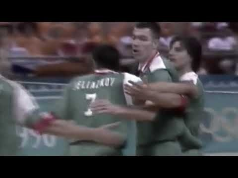 Volleyball to Remember: Bulgaria (1980 - 2006)