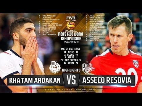 Khatam Ardakan - Resovia Rzeszów (Highlights)