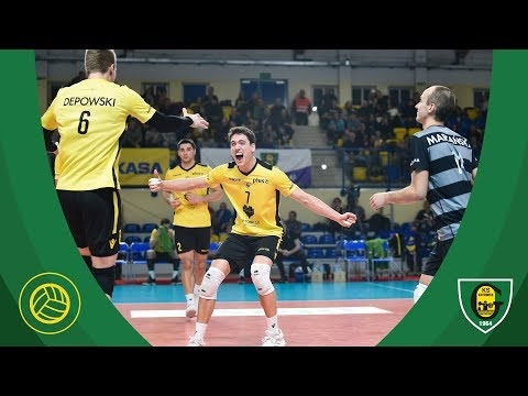 GKS Katowice - Resovia Rzeszów (Highlights)