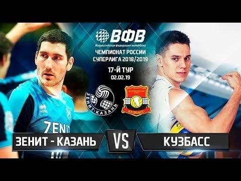 Kuzbass Kemerovo - Zenit Kazan (full match)